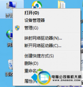 <b>技术员操作win10系统无法打开Aero peek预览桌面功能的方案</b>