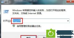 <b>win10系统使用U盘拷贝文件提示磁盘被写保护的步骤介绍</b>