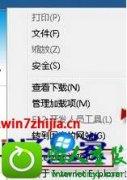 <b>win10系统登录网页游戏显示白屏的图文步骤</b>