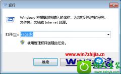<b>老司机解决win10系统出现汉字乱码的步骤</b>