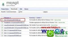 <b>教你恢复win10系统安装GiT软件的方法</b>