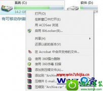 "<b>图文解答win10系统电脑清除""windows.old""的问题</b>"