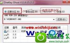 <b>主编操作win10系统安装ghost系统镜像的教程</b>