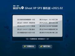 深度技术Windows xp 官方装机版 2021.02