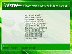 <b>雨林木风Win7 优化装机版 2021.02(64位)</b>